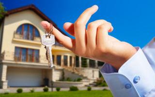 Можно ли продать квартиру если она в ипотеке