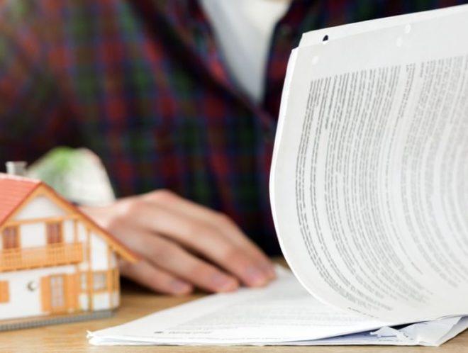 Ипотечный кредит под залог недвижимостью онлайн заявка на кредит в нижнем